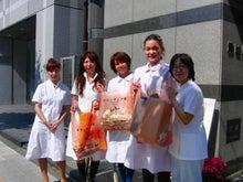 $東京都八王子市三多摩唯一の総合リラクゼーション専門学院■ボディリラクゼーション専門学院 ■