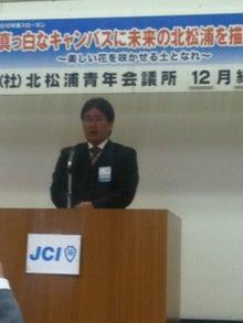 2010年度 社団法人 北松浦青年会議所-__.JPG