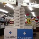 [画像]KAGEROUフィーバーに見る本屋の本気の記事より
