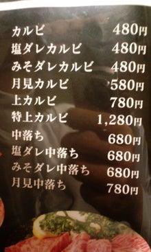 久留米をこよなく愛す-101216_1852~02.jpg