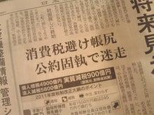 渋谷ではたらく社長のアメブロ-2010121712090000.jpg