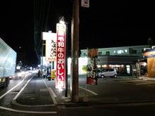 久留米をこよなく愛す-A3C0174.jpg