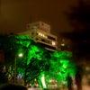 もう・・1回寝たら・・広島の画像