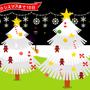 クリスマスツリーと謎…