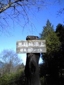 https://stat.ameba.jp/user_images/20101218/08/maichihciam549/40/47/j/t02200293_0240032010924233956.jpg