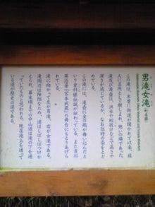 https://stat.ameba.jp/user_images/20101218/09/maichihciam549/0c/b9/j/t02200293_0240032010924275843.jpg