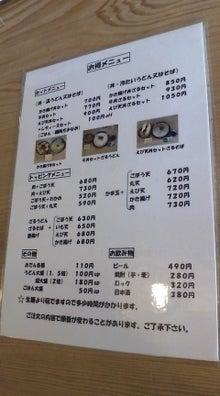 大牟田、荒尾ファンからのメッセージ-D1000033.jpg