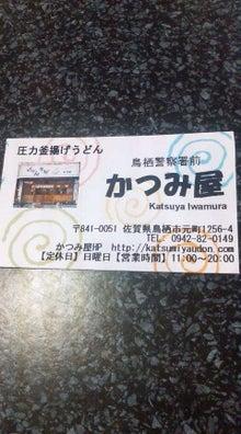 大牟田、荒尾ファンからのメッセージ-D1000034.jpg