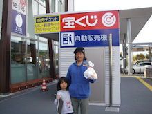 プロボディボーダー加藤勝典の勝手気ままなブログ