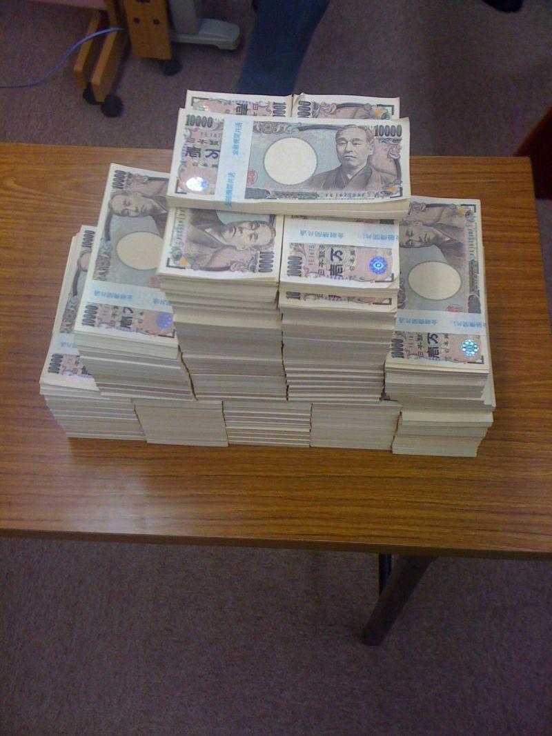 1000万円ゲット!宝地図セミナーに行ってきたよ。