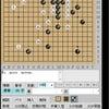 つぶや棋譜、いきなりの大舞台の画像