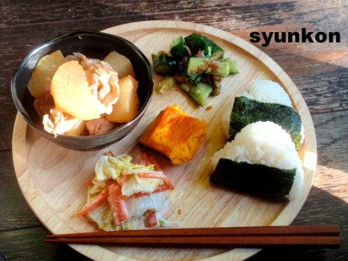 含み笑いのカフェごはん『syunkon』