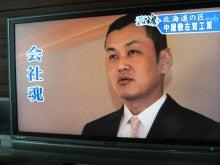 $中屋敷左官工業(株)-tv3