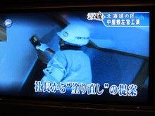 $中屋敷左官工業(株)-tv9