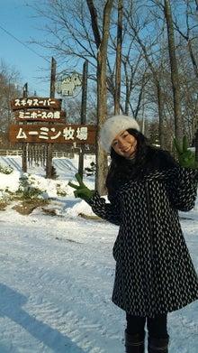 植村花菜オフィシャルブログ 愛があればそれでいいのだ☆ Powered by アメブロ-101219_091839.jpg