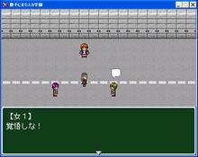 勝手にマジすか学園(AKB48のゲームを配布)-勝手にマジ開発画面06