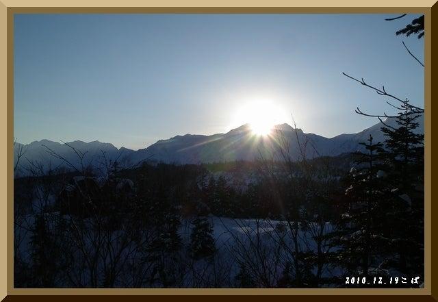 ロフトで綴る山と山スキー-1219_1545