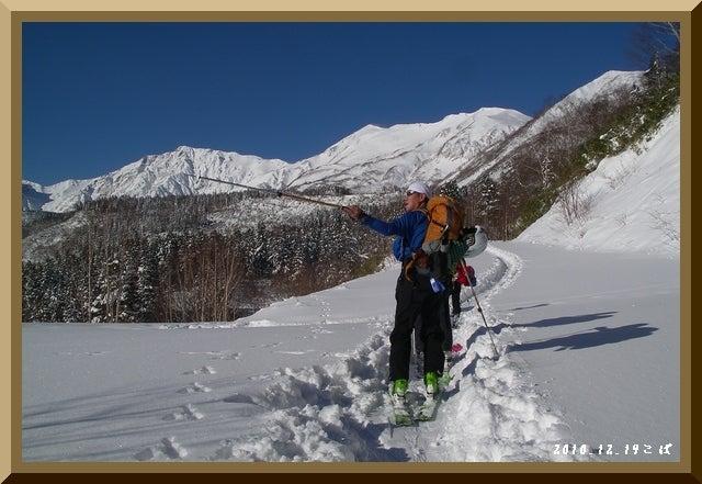 ロフトで綴る山と山スキー-1219_0921