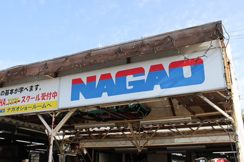 ORG JAPAN オフィシャルブログ-20101219_1