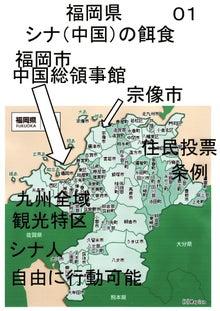 $日本人の進路-福岡県01