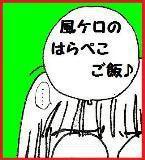 *音 楽 画 廊 2*