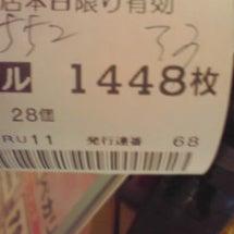 ジャグラー1448枚…