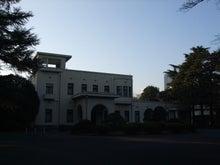 アートテラー・とに~の【ここにしかない美術室】-東京都庭園美術館