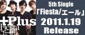 5th Single Fiesta/エール