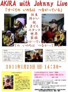 New 天の邪鬼日記-1月23日.jpg
