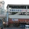 水島臨海鉄道の画像