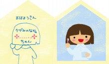 ART HOUSE  BOOK  INFORMATION-おうちさん なかちえり