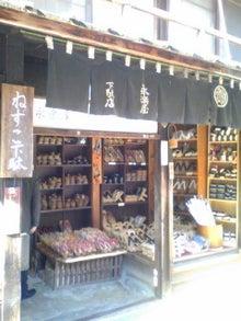 https://stat.ameba.jp/user_images/20101221/08/maichihciam549/32/ab/j/t02200293_0240032010930235371.jpg