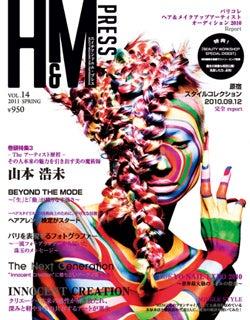 $H&M PRESS オフィシャルブログ-