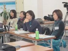 女磨きの女子会☆江の島マーメイド貝 公式ブログ-第2回講習風景①