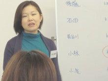 女磨きの女子会☆江の島マーメイド貝 公式ブログ-第二回講習風景③