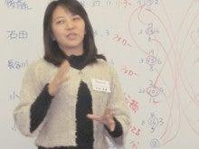 女磨きの女子会☆江の島マーメイド貝 公式ブログ-第二回講習風景④