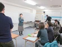 女磨きの女子会☆江の島マーメイド貝 公式ブログ-第2回講習・総括