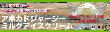 スイーツ番長 キミを幸せにする オフィシャルブログ「男のスイーツ」Powered by Ameba