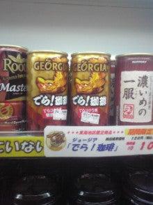 小さな食品会社の営業マン くっしー-Image706.jpg