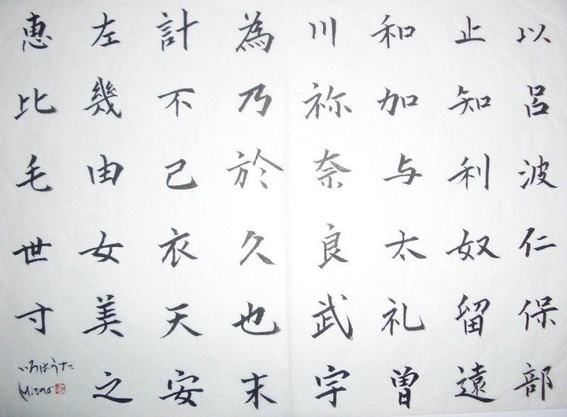 すき焼き 漢字 で 書く と 螻蛄になる/おけらになる - 語源由来辞典