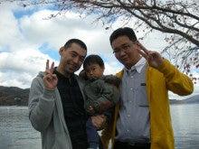 逆輸入!日本で頑張る和僑のブログ(旧称:モンゴルで働く和僑のブログ)