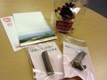 津軽の観光応援隊のブログ-present