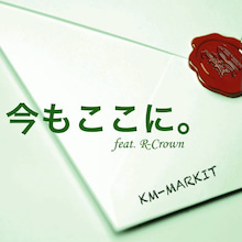 $KM-MARKITオフィシャルブログ「GYMNASTIC!!!」Powered by Ameba