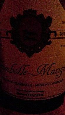 朝までワインと料理 三鷹晩餐バール-2010122204470000.jpg