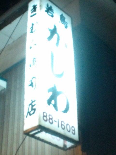@ヒゲ商店のブログ@-20101221174755.jpg