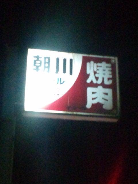 @ヒゲ商店のブログ@-20101221175216.jpg