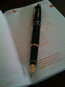 手帳マエストロ~僕の人生が手帳で変わった理由~