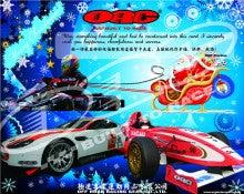 ORG JAPAN オフィシャルブログ-20101222_1