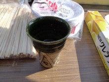 まりこの徒然手帳-日本酒