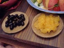 まりこの徒然手帳-柚子に黒豆